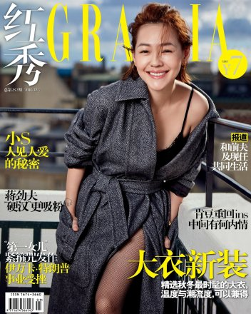 s-elephant-dee-grazia-china-december-2016-cover