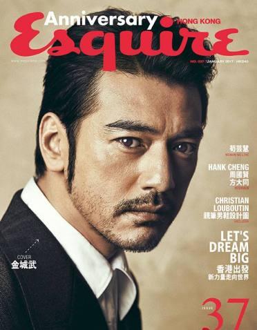 takeshi-kaneshiro-esquire-hk-january-2017-cover