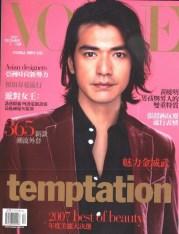 takeshi-kaneshiro-vogue-taiwan-december-2007-cover