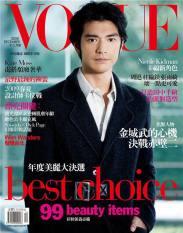 takeshi-kaneshiro-vogue-taiwan-december-2008-cover