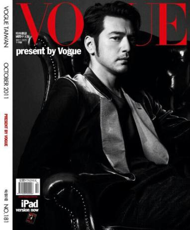takeshi-kaneshiro-vogue-taiwan-october-2011-cover-1
