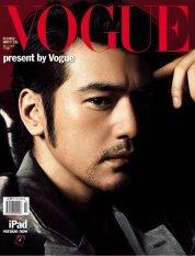 takeshi-kaneshiro-vogue-taiwan-october-2011-cover