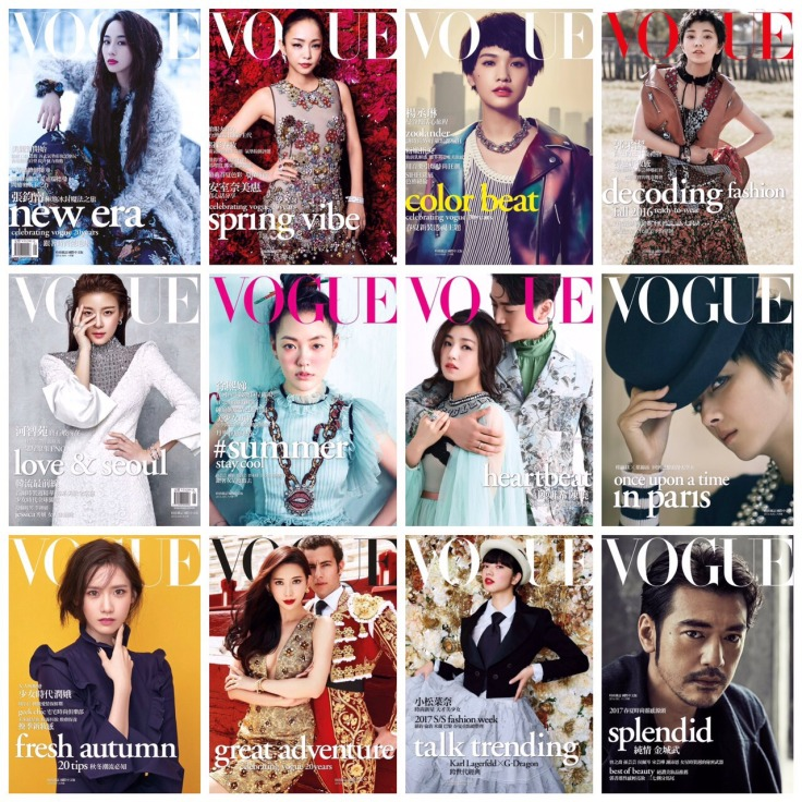 vogue-taiwan-2016-covers