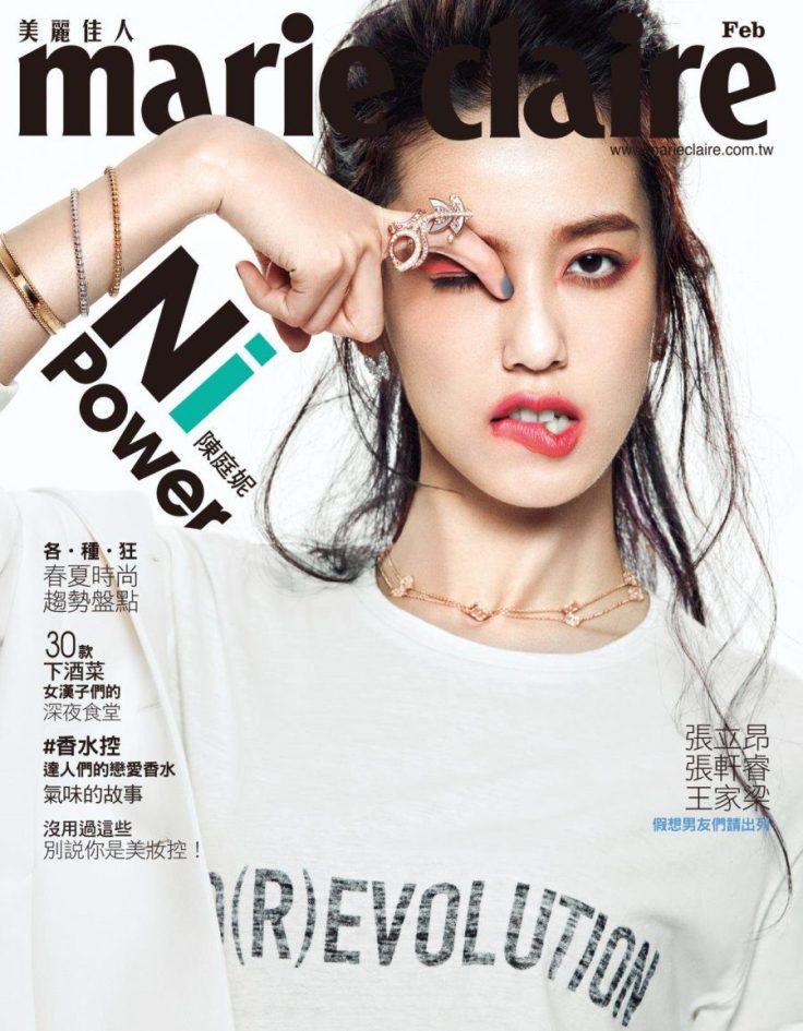annie-chen-marie-claire-taiwan-february-2017-cover
