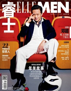 鄧超 X ELLE Men China February 2017 -2017.1.21-