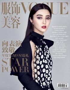 范冰冰 X Vogue China February 2017 -2017.1.5-