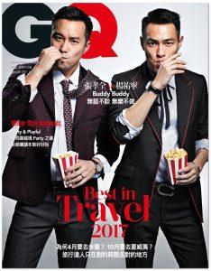 張孝全 & 楊祐寧 X GQ Taiwan January 2017 -2017.1.2-