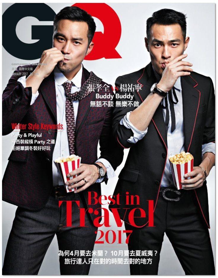 joseph-chang-yang-yoning-gq-taiwan-january-2017-cover