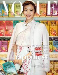 侯佩岑 X Vogue Taiwan February 2017 -2017.1.27-