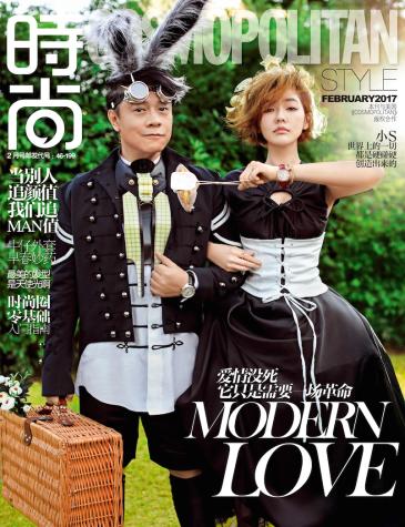 s-elephant-dee-cosmopolitan-china-february-2017-cover-b