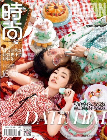 s-elephant-dee-cosmopolitan-china-february-2017-cover