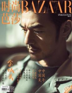 金城武 X Harper's Bazaar China February 2017 -2017.1.5-