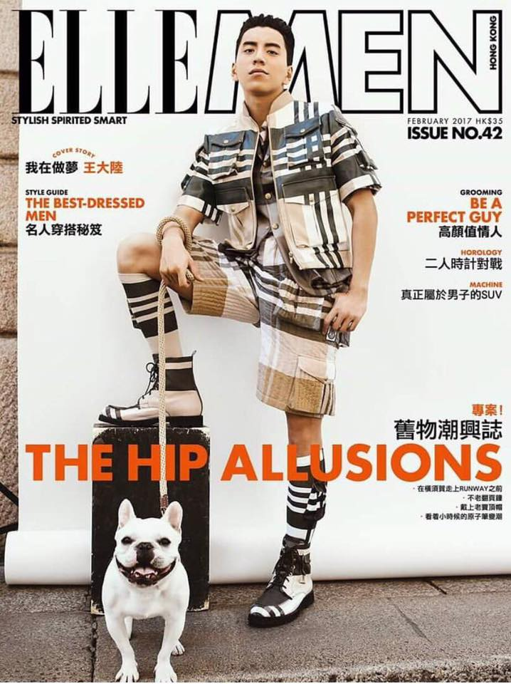 talu-wang-elle-men-hk-february-2017-cover