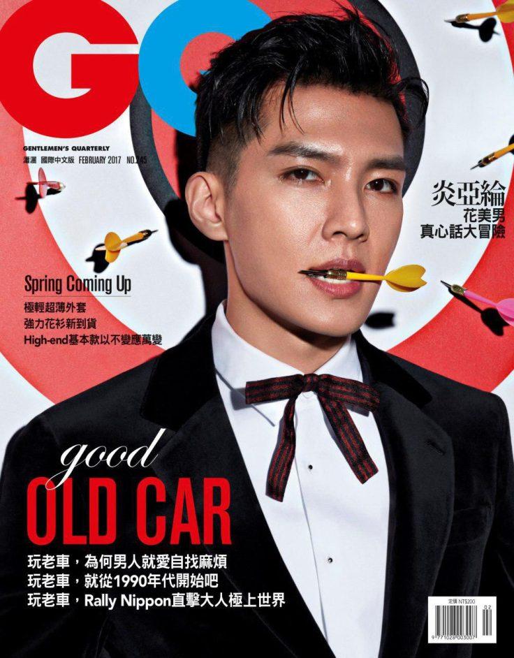 aaron-yan-gq-taiwan-february-2017-cover-a