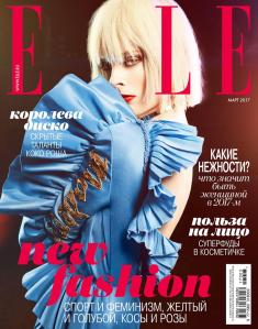 Coco Rocha X ELLE Russia March 2017 -2017.2.12-