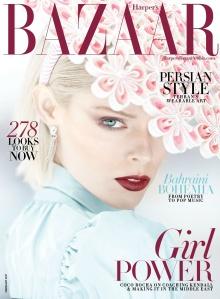 Coco Rocha X Harper's Bazaar Arabia February 2017 -2017.2.2-