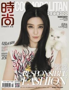 范冰冰 X Cosmopolitan China March 2017 -2017.2.15-