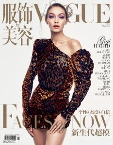 Gigi Hadid X Vogue China March 2017 -2017.2.4-
