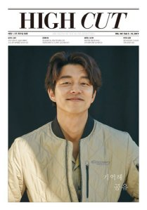 孔劉(孔侑) X High Cut Vol. 191 February 2017 -2017.2.5-