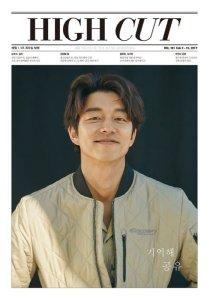 孔劉(孔侑) X High Cut Vol. 191 February 2017 -2017.2.5-