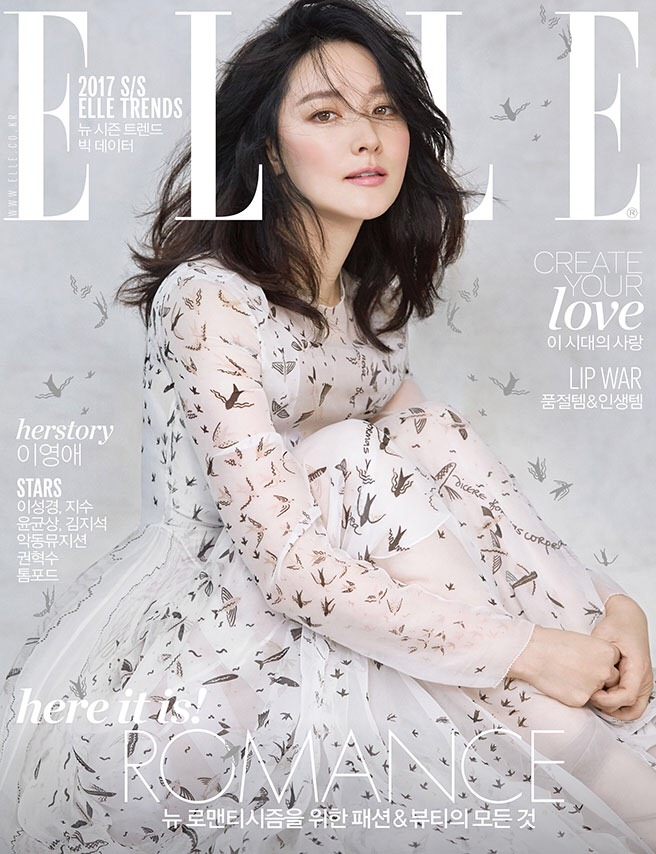 lee-young-ae-elle-korea-february-2017-cover