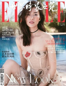 劉雯 X ELLE China March 2017 -2017.2.5-