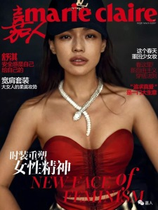 舒淇 X Marie Claire China March 2017 -2017.2.13-