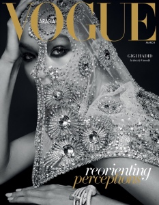 Gigi Hadid X Vogue Arabia March 2017 -2017.3.2-