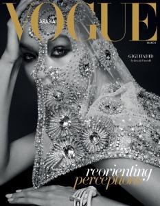 Gigi Hadid X Vogue Arabia March 2017 -2017.3.2-
