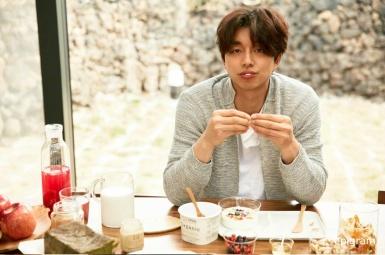Gong Yoo Epigram Spring 2017 Campaign-3