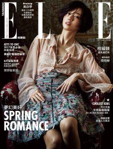 桂綸鎂 X ELLE Taiwan March 2017 -2017.3.2-