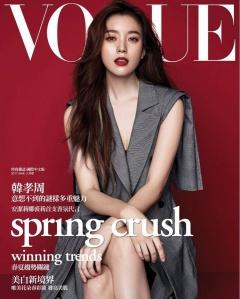 韓孝周 X Vogue Taiwan March 2017 -2017.3.1-