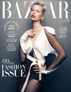 Karolina Kurkova X Harper's Bazaar Taiwan March 2017 -2017.3.1-