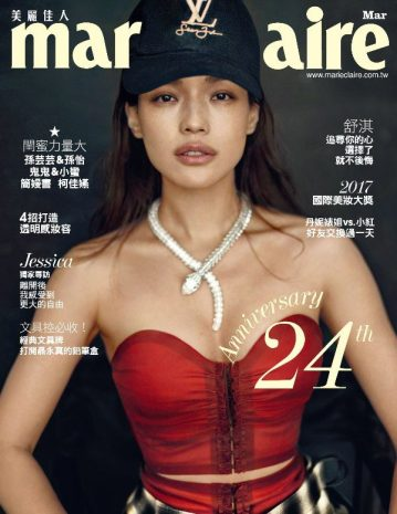 shu-oi-marie-claire-taiwan-march-2017-cover
