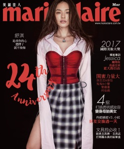 舒淇 X Marie Claire Taiwan March 2017 -2017.3.2-