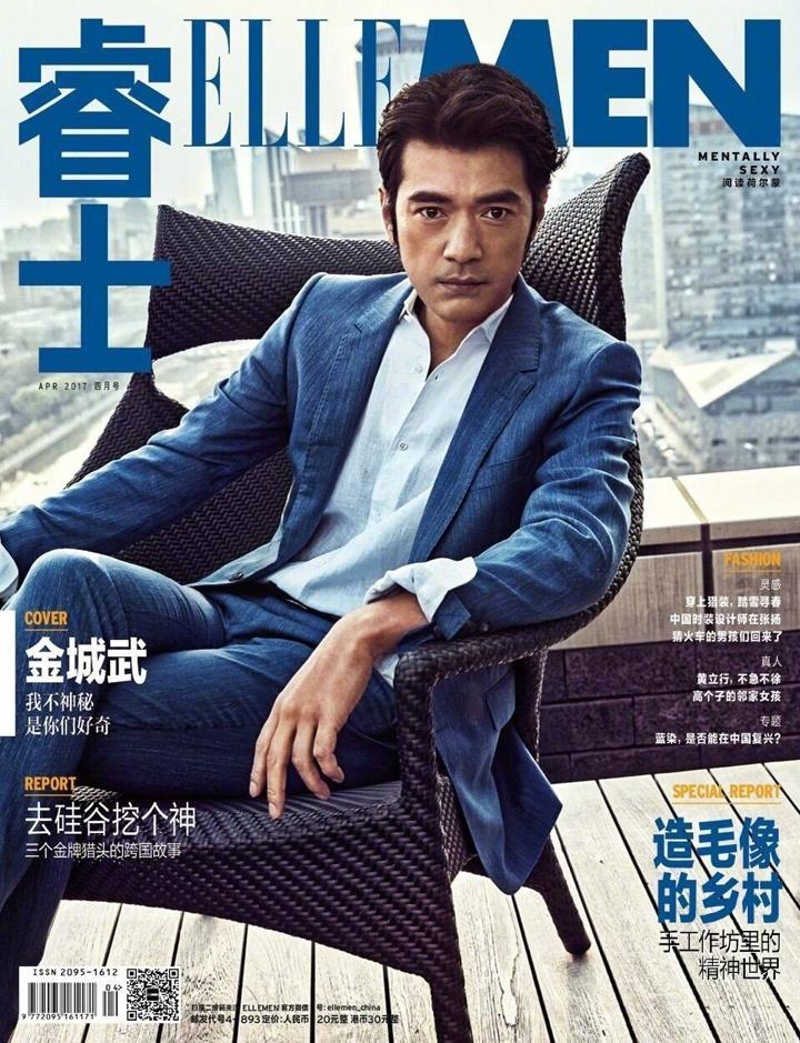 Takeshi Kaneshiro ELLE MEN China April 2017 Cover A