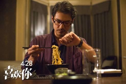 Takeshi Kaneshiro-5