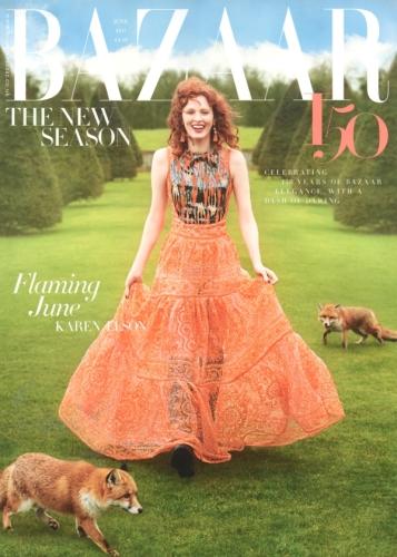Karen Elson Harper's Bazaar UK June 2017 Cover B