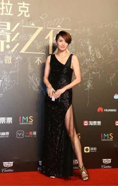 Gigi Leung in Lanvin Pre-Fall 2017