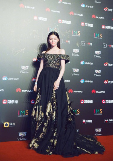 Lin Yun in Tony Ward Fall 2016 Couture-2