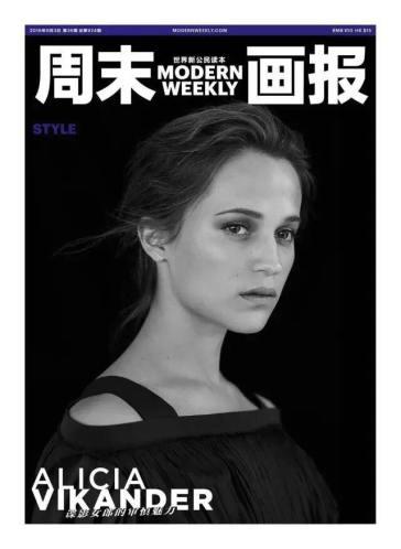 Alicia Vikander Modern Weekly China September 2016