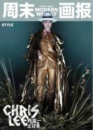Chris Lee Modern Weekly China August 2016