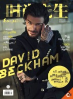 David Beckham Esquire China August 2017 Cover