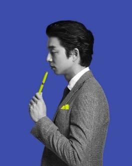 Gong Yoo SSG 2017 July Calendar-4