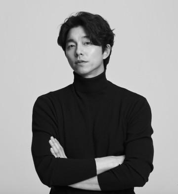 Gong Yoo SSG 2017 June Calendar-3