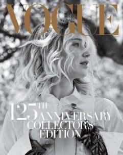 Jennifer Lawrence Vogue US September 2017 Cover B