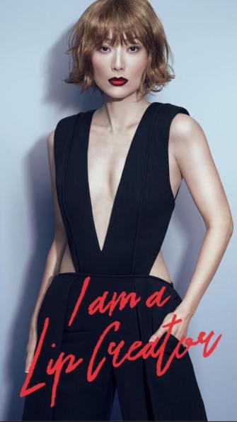 Sammi Cheng Givenchy Beauty 2017 Campaign-1