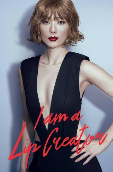 Sammi Cheng Givenchy Beauty 2017 Campaign-2