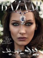 Bella Hadid Harper's Bazaar Arabia October 2017 Cover