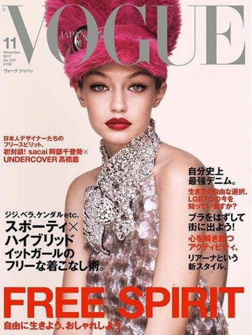 Gigi Hadid Vogue Japan November 2017 Cover A